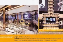 JBI_-_Interior_Design_-_Best_of_the_Year_-_40_40_Club_-_Dec_2012